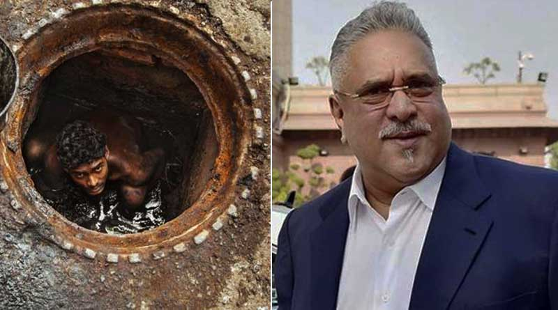 If You Can Waive Off Mallya's Loan, Then Why Not Mine? Asked Sanitation Worker