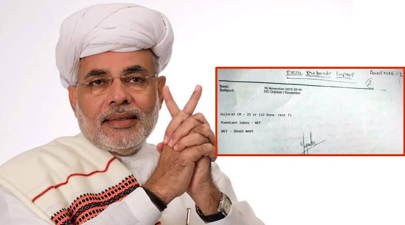 Arvind Kejriwal accuses PM Modi For Taking Bribe