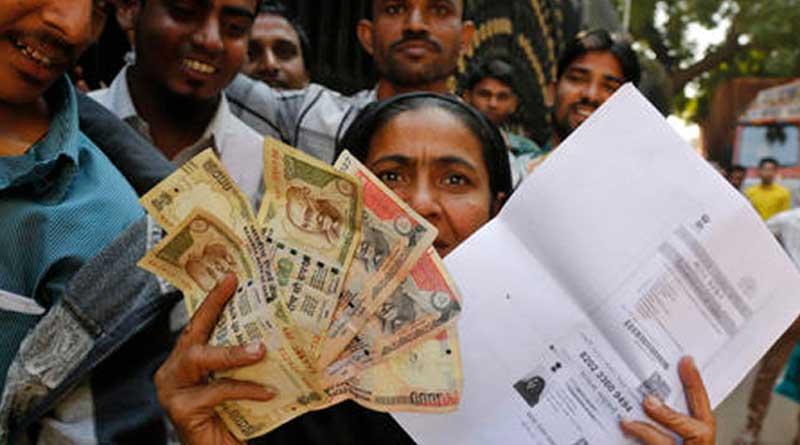 IT department conducts raid at Raiganj Central Cooperative Bank