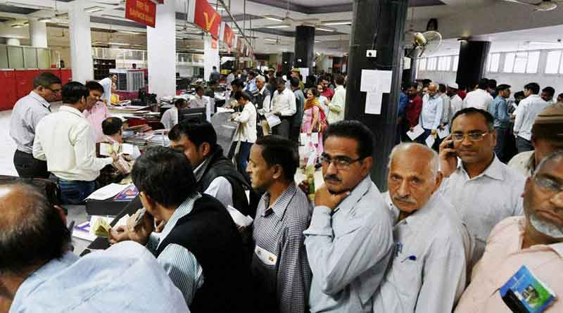 After 15 days of demonetisation post office gets almost 33,000 crore