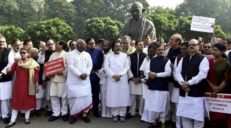 TMC denies rift, says opposition united against demonetization