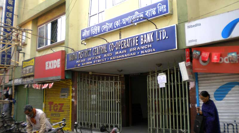 Money exchange in co-operative banks is illegal: RBI
