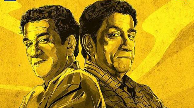 From The Very First Poster, Sandip Ray's Double Feluda Rises The Expectation Level