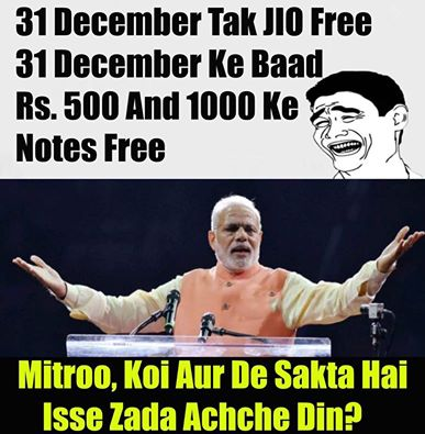 india-trolling-500rs-1000rs