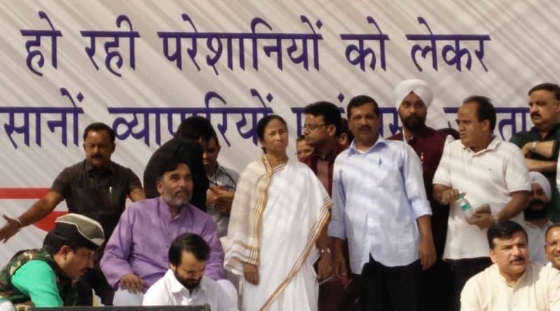 Mamata Banerjee addresses a Jan Sabha at Azadpur
