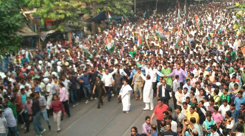 CM Mamata Starts Rally with Bunch of celebrities