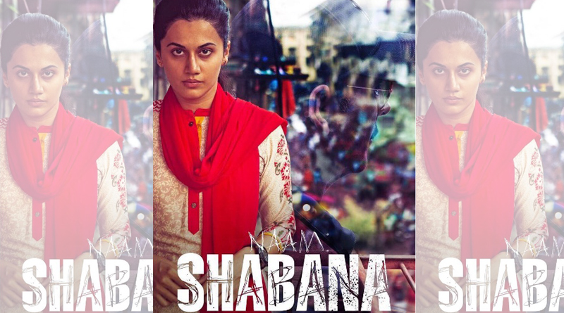 Naam Shabana first look: We can see Akshay Kumar's reflection in Taapsee Pannu
