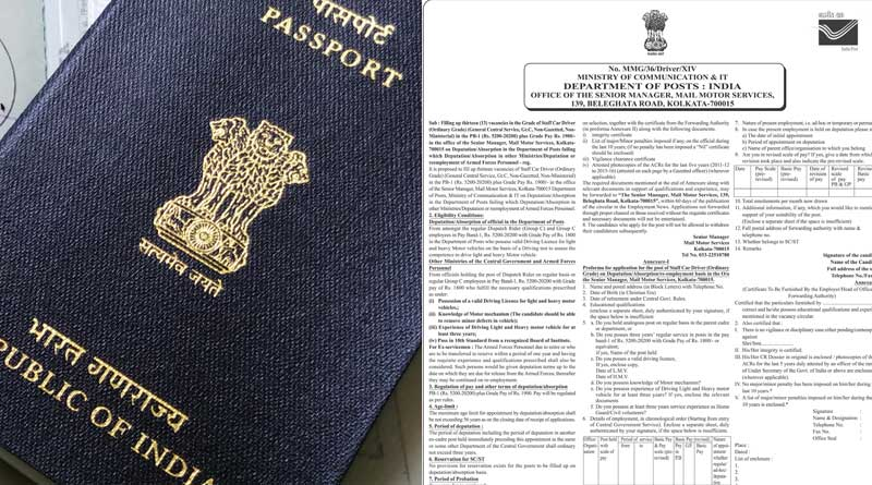 Passport, licences, examinations, other serviceswill become costlier