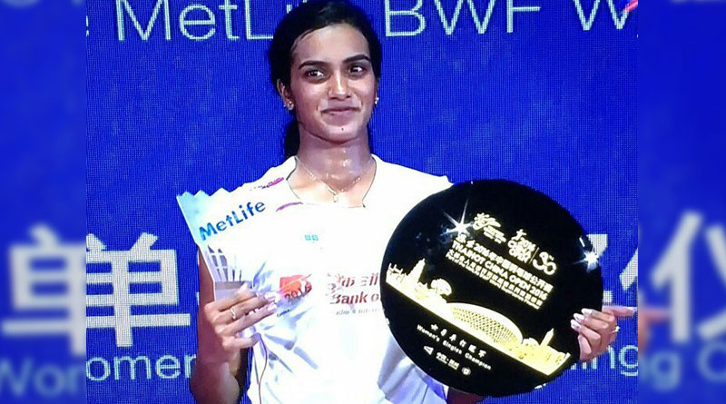 PV Sindhu clinched her maiden Super Series Title
