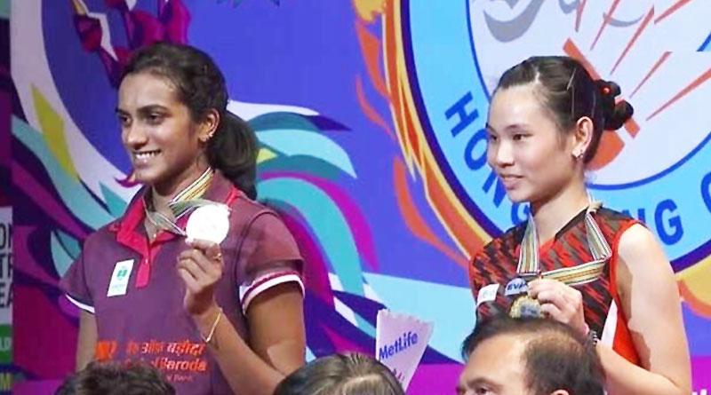 PV Sindhu lost in Hong Kong Open final
