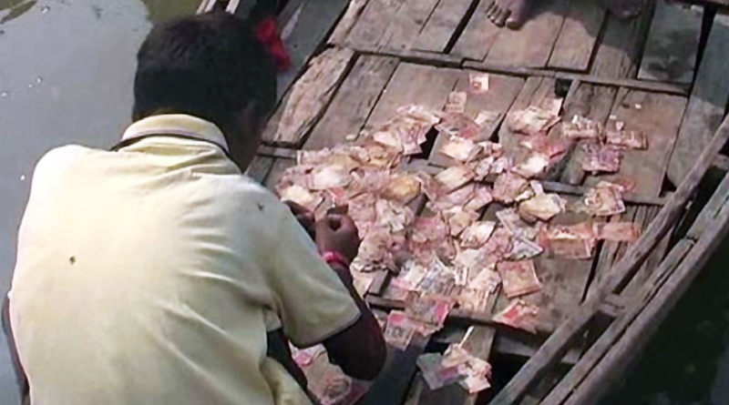 Note Ban: Torn Rs 500, 1000 found floating in Guwahati river
