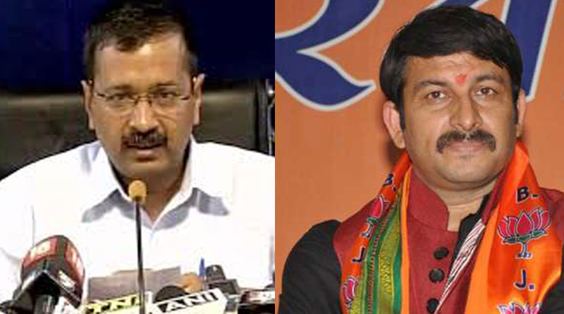 Is Arvind Kejriwal's AAP using DTC to exchange illegal currency notes?