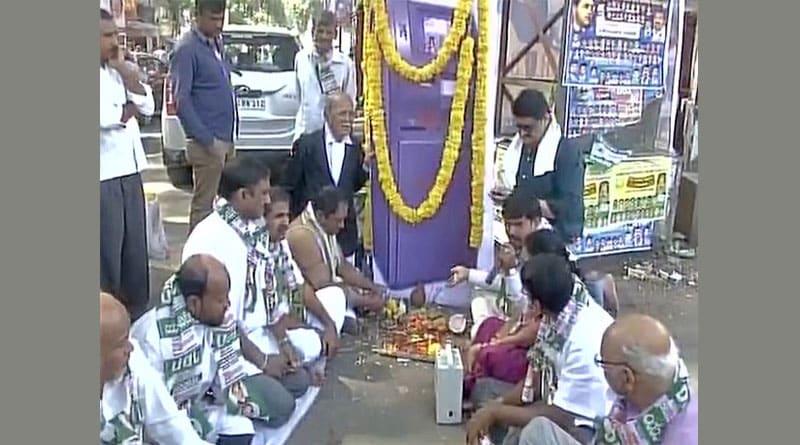 Locals perform last rite of bengaluru ATM