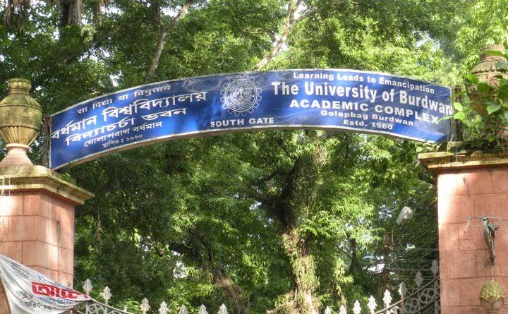 burdwan-university
