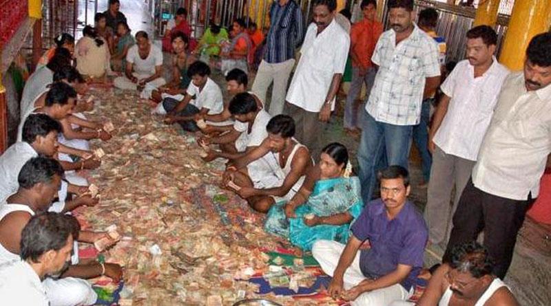 A devotee donates Rs 1 crore in Tirupati Balaji Temple