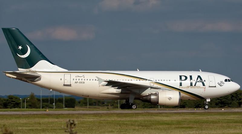 Pakistan flight crashes in north