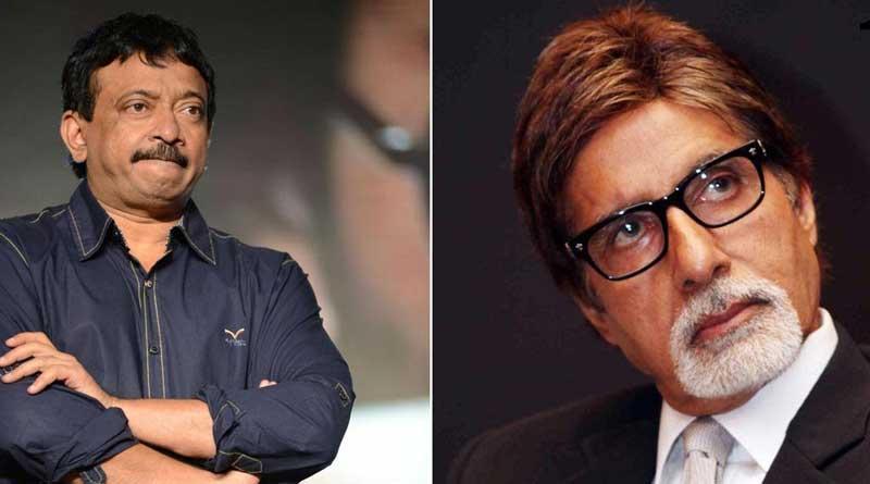 Did Ram Gopal Varma praise Amitabh Bachchan?