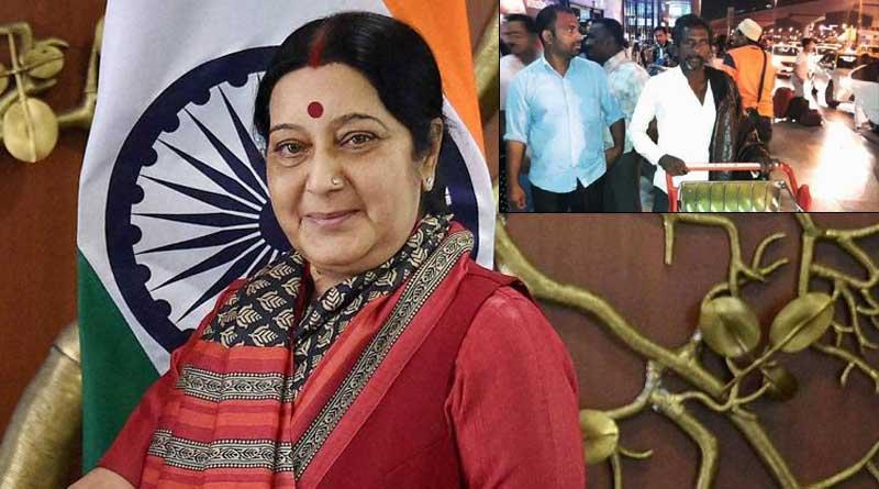 kidney transplant OF Sushma Swaraj's IS successful