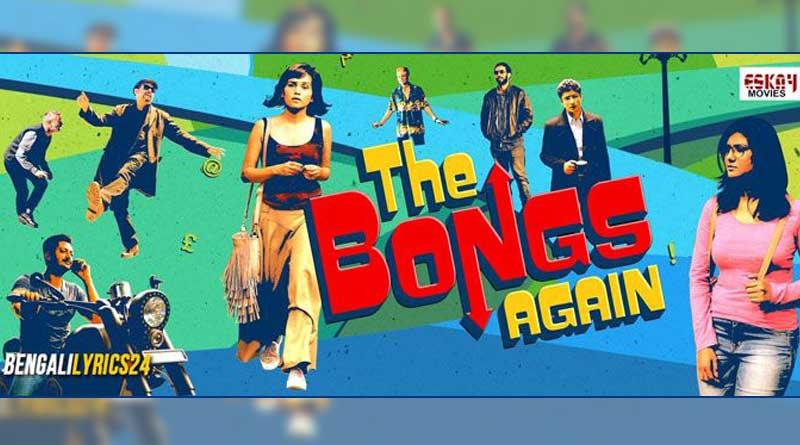 Trailer of The Bongs Again released