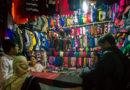 ঘূর্ণাবর্তের জেরে থমকে শীত, গুমোট আবহাওয়া দক্ষিণবঙ্গে