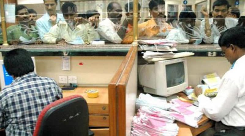 27 Senior Officials of various PSBs Suspended for violatin RBI rules