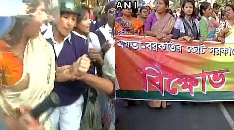 Police lathicharge on BJP protest rally