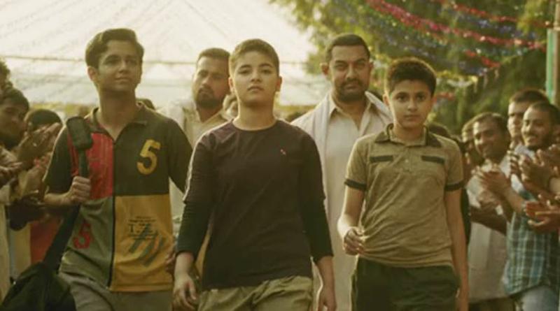 Aamir's film Dangal set to enter Rs 300-crore club