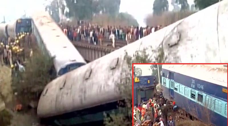 Train derailed at Kanpur again