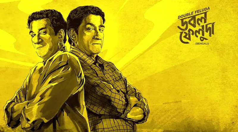 The Review Of The Movie Double Feluda
