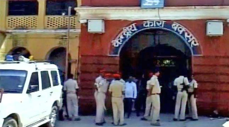 5 prisoners escaped from Buxar jail