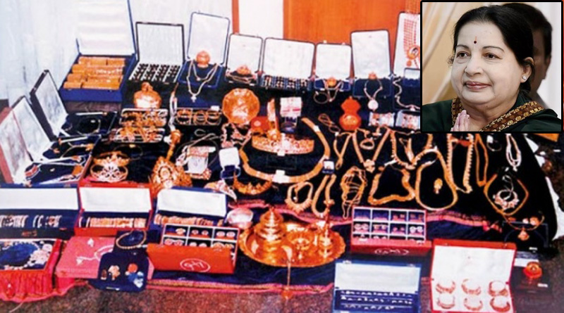 Whrer is Amma's jewellery and 10,500 Saris