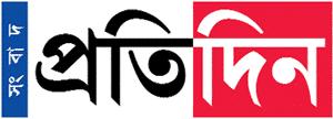 Sangbad Pratidin Home