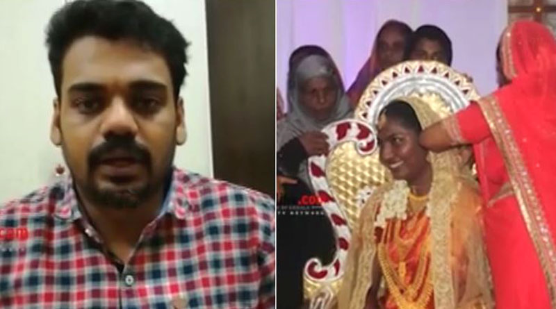 Kerala man attends his marriage online from Saudi Arabia after he failed to getleave