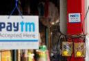 পেমেন্টস ব্যাঙ্ক চালু করল Paytm, মিলবে ক্যাশব্যাক অফার