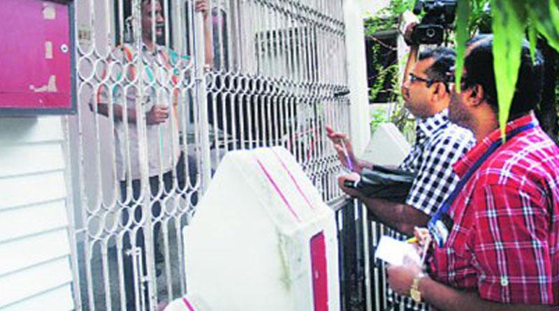 Anti corruption department submits chargesheet against Usha Mishra
