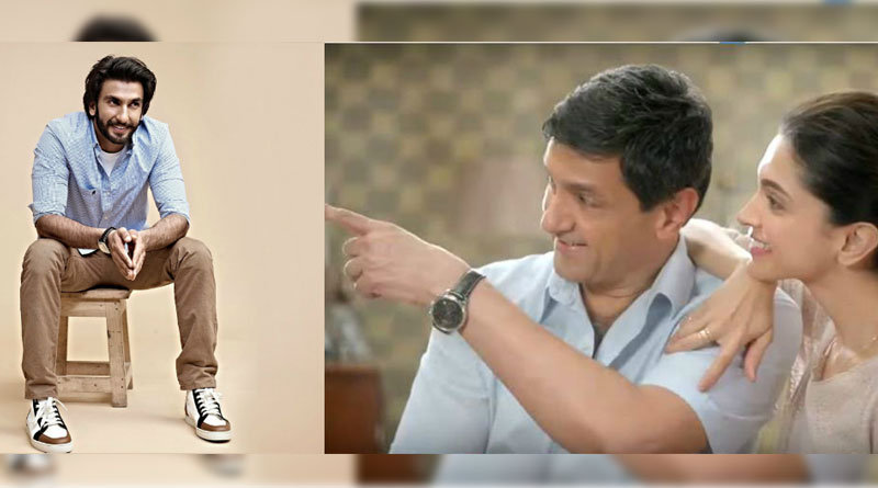 """Deepika Padukone's Father Reacts To Ranveer Singh Calling Her """"Marriage Material"""""""
