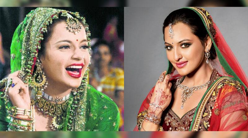 Kangana Ranaut And Sonakshi Sinha Marrying In 2017