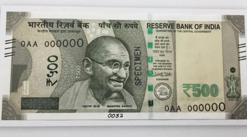 Rs 500 note with one printed side found
