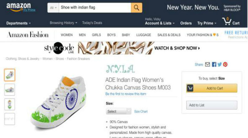 Indian Flag underwear, shoes, slippers available on Amazon