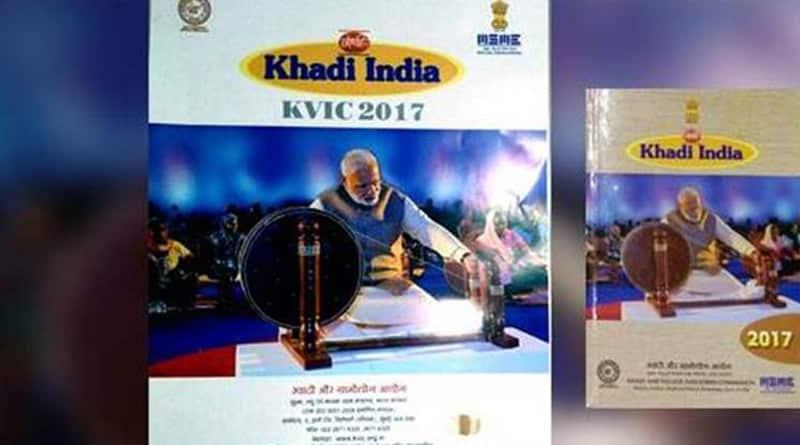 Modi on khadi calendar, 'unaware' PMO seeks explanation