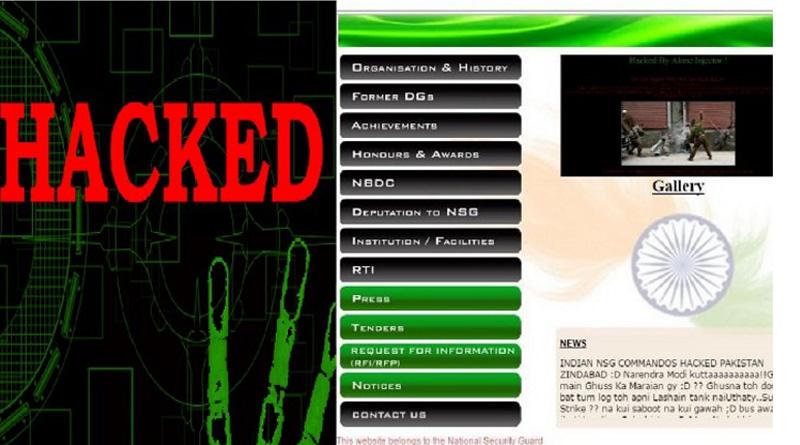 NSG Website Hacked, obscene message against PM Modi Posted
