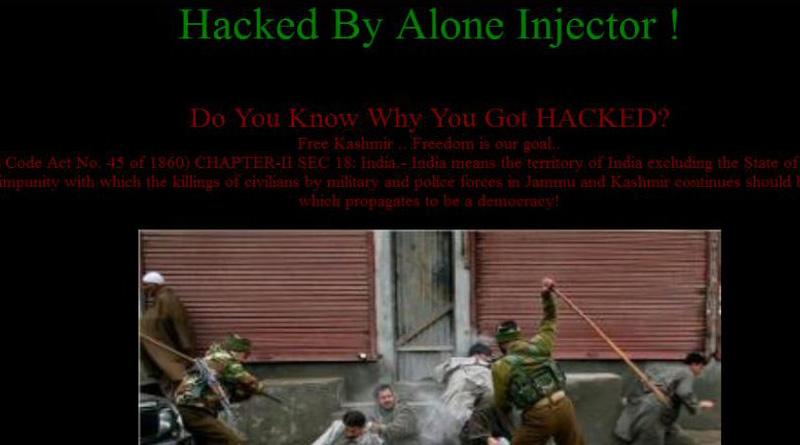ngs-website-hack_web