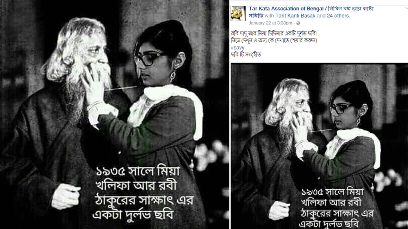 Uproar in social media after disgusting troll depicting Tagore and Mia Khalifa appears