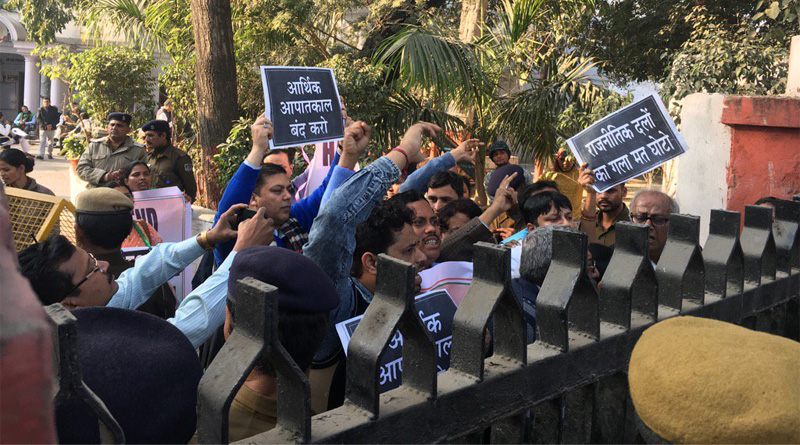 TMC Parliamentarians protesting outside PM Modi's residence detained