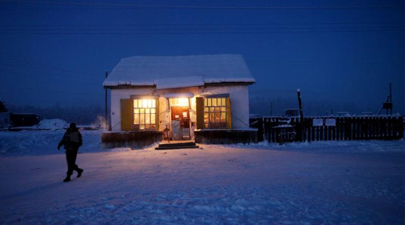 Temperature dives below -71 degree in world's coldest village