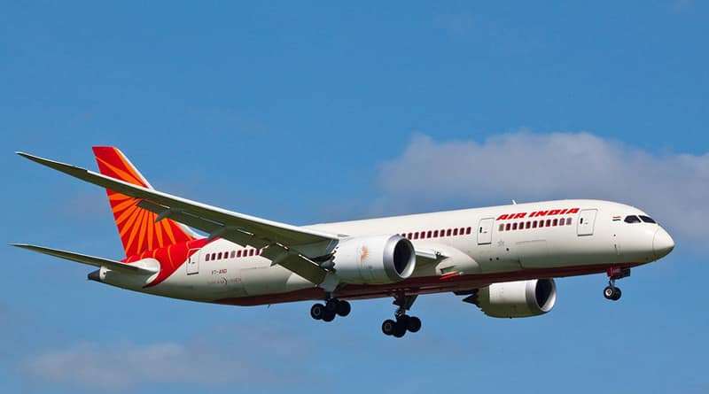 airindia_web