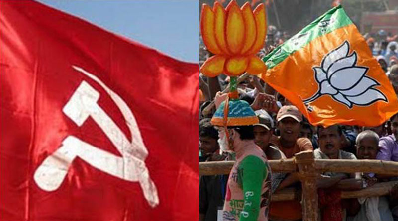 cpm-bjp_web