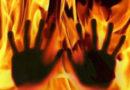 অমতে বিয়ে, রিসেপশনের নামে মেয়েকে ডেকে পুড়িয়ে মারল মা