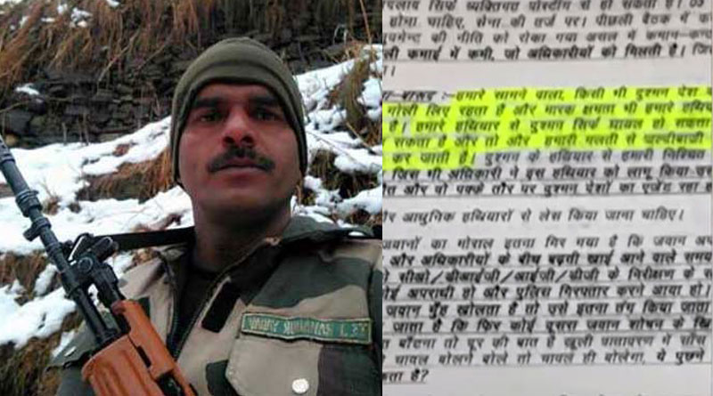 After Jawan's FB Video, Another letter Creates Shock Wave in defence circle