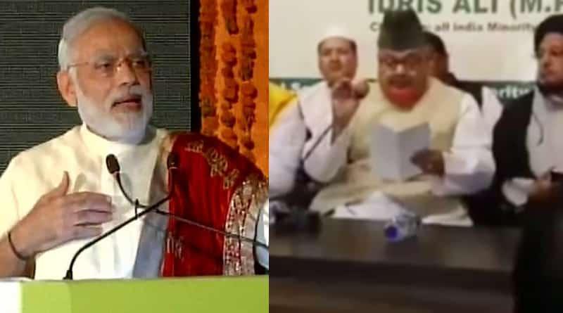 Muslim Cleric issues fatwa against Narendra Modi